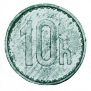 Neuskutočnená razba 10 h 1943 Slovenský štát