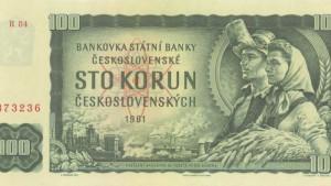 CBxU.ceskoslovenska_stokorunacka_z_roku_1961
